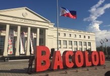 Bacolod City | Charter Day | Bacolod City Government Center