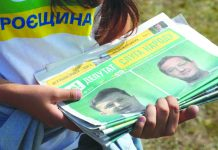 A volunteer holds electoral materials in support of the Servant of the People party led by Ukrainian President Volodymyr Zelenskiy during an event ahead of the parliamentary election in Kiev, Ukraine July 18, 2019. REUTERS
