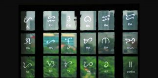 Baybayin is a fairly easy script to learn, with only 17 integral characters. AFP