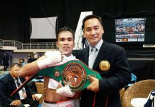 Carlo Caesar Peñalosa previously won the WBC Asian Boxing Council flyweight belt.
