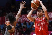 Ilonggo Clint Doliguez of San Beda University Red Lions scores over a defender. TIEBREAKER TIMES PHOTO