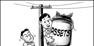 Editorial cartoon for August 22, 2019