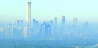 The skyline of the central business district is seen in the morning in Beijing, China Aug. 21, 2019. REUTERS