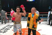 Genesis Servania of Bacolod City has improved his boxing record to 33-2-0 win-loss-draw. Also, 16 of his victories came by way of stoppages.