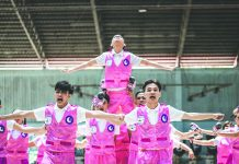 Skimmers, an academic organization of students from the University of the Philippines-Visayas in Miag-ao, Iloilo, perform a cheer-dance routine critical of President Rodrigo Duterte. PHOTO COURTESY OF GIAN GENOVEZA