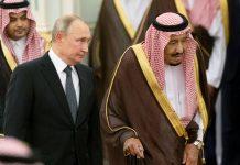 Russian president Vladimir Putin (left) and Saudi Arabia's King Salman attend the official welcome ceremony in Riyadh, Saudi Arabia, Oct. 14. ALEXANDER ZEMLIANICHENKO/REUTERS