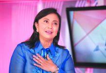 Vice President Leni Robredo. ABS-CBN NEWS