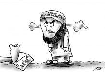 Editorial cartoon for December 15, 2019
