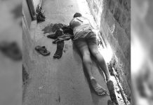 Bakeshop worker Jan Jan Lañada lies dead after being stabbed to death by his friend on Roosevelt Street, Barangay Zone II, Santa Barbara, Iloilo on Jan. 22. CONTRIBUTED PHOTO