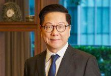 Dr. Andrew L. Tan