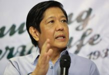 "Defeated vice presidential candidate Ferdinand ""Bongbong"" Marcos Jr. calls to revise history textbooks as an effort to twist the truth and hide the numerous human rights violations during the regime of his father. ABS-CBN NEWS"