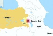 The earthquake caused damage on both sides of the Turkey-Iran border.